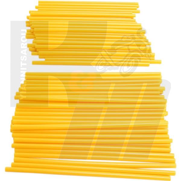 Spoke cover yellow