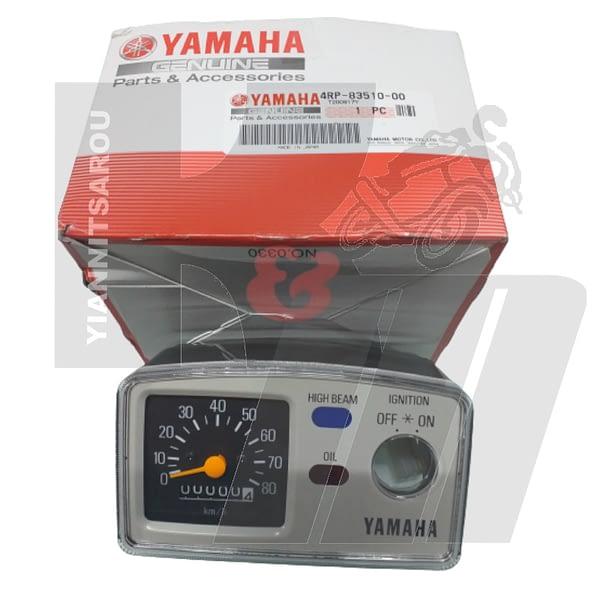 speedometer yamaha