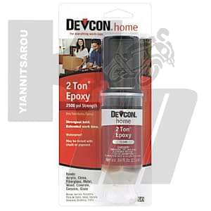 DEVCON H2 Hold Epoxy